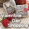 バレンタインデイ ショッピング
