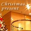 クリスマスショッピングモール