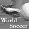 ワールドサッカーショップ